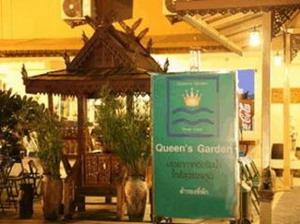 Photo hotel HOTEL QUEEN'S GARDEN RESORT AT RIVER VIEW (SUVARNABHUMI AIRPORT)