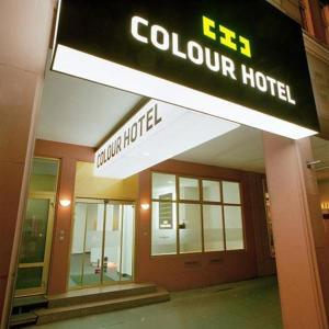 photo colour hotel