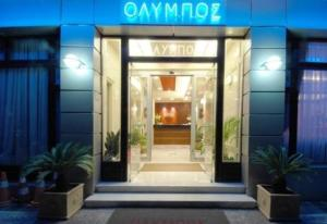 photo hotel neos olympos