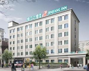 photo hotel jinjiang inn beijing guang anmen inn