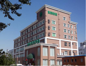 photo green tree inn beijing qinghe hotel