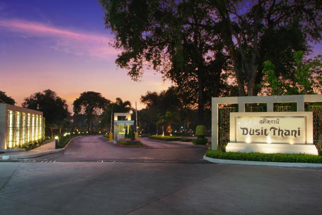 Dusit Thani Hotel Pattaya 芭堤雅都喜天阙酒店