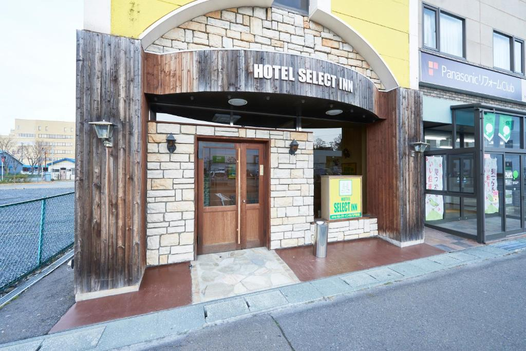 Hotel Select Inn Honhachinohe Ekimae
